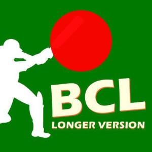 বাংলাদেশ ক্রিকেট লীগ (বিসিএল)