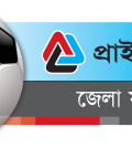 Logo Prime Bank DFA League 2013 FINAL