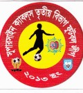 Logo Super Sign 3rd Division League 2013